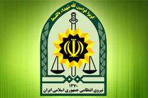 مراسم یادبود فرمانده و پرسنل نیروی انتظامی ثلاث باباجانی برگزار شد