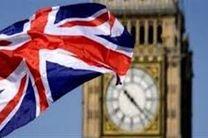 انتشار سند جدید انگلیس برای مبارزه با تروریسم