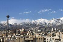 کیفیت هوای تهران در 8 خرداد ماه سالم است