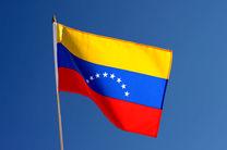 گاه شمار مهمترین اتفاقات ونزوئلا در 24 ساعت گذشته