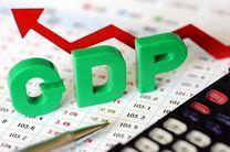 رشد تولید ناخالص داخلی بدون نفت کشور در سال 1398 به 1.1+ درصد رسید