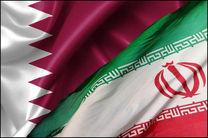 قطر روابط با تهران را کاهش دهد