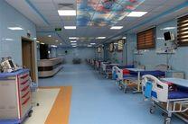 مرکز تروما و اورژانس 152 تختخوابی شهید نبوی گرگان افتتاح شد