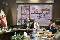 حضور ١٤ بازرگان آمریکایى  در بیست و ششمین نمایشگاه فرش دستبافت ایران