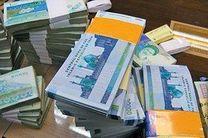 استاندار قزوین: 12 هزار و 389 فقره وام ازدواج اعتبار پرداختشده است