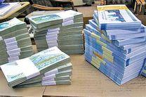 پرداخت 1573 هزار میلیارد ریال تسهیلات در دولت تدبیر و امید توسط بانک ملی ایران