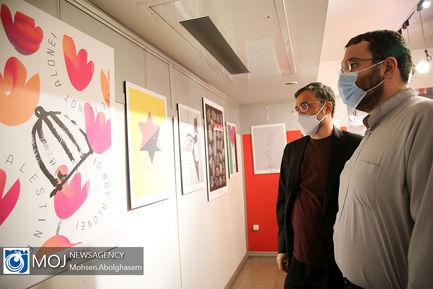 نمایشگاه کارتون، کاریکاتور و پوستر فلسطین تنها نیست
