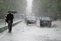 چهارشنبه بارانی در انتظار مازندران