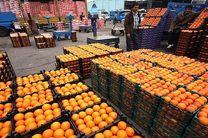توزیع میوه شب عید در گیلان