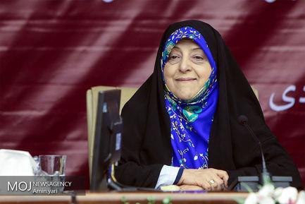 امضا تفاهم نامه وزارت نیرو بامعاونت زنان و خانواده ریاست جمهوری