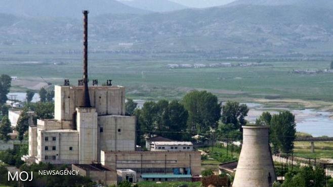 کارخانه پلوتونیوم کره شمالی دوباره راهآندازی شد