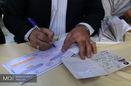 بیش از ۶۵۰ هزار تعرفه در استان گلستان استفاده شد
