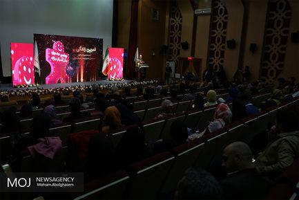 معرفی برگزیدگان چهارمین جشنواره اسباب بازی