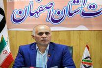 آغاز صادرات و واردات از کارگو ترمینال اصفهان