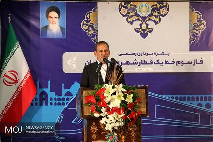 فاینانس دو میلیارد دلاری برای قطار سریع السیر اصفهان- تهران
