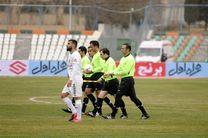 داوران مسابقات مرحله یک هشتم نهایی جام حذفی کشور اعلام شدند