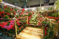 اردیبهشتی دیگر با نمایشگاه گل و گیاه در اصفهان