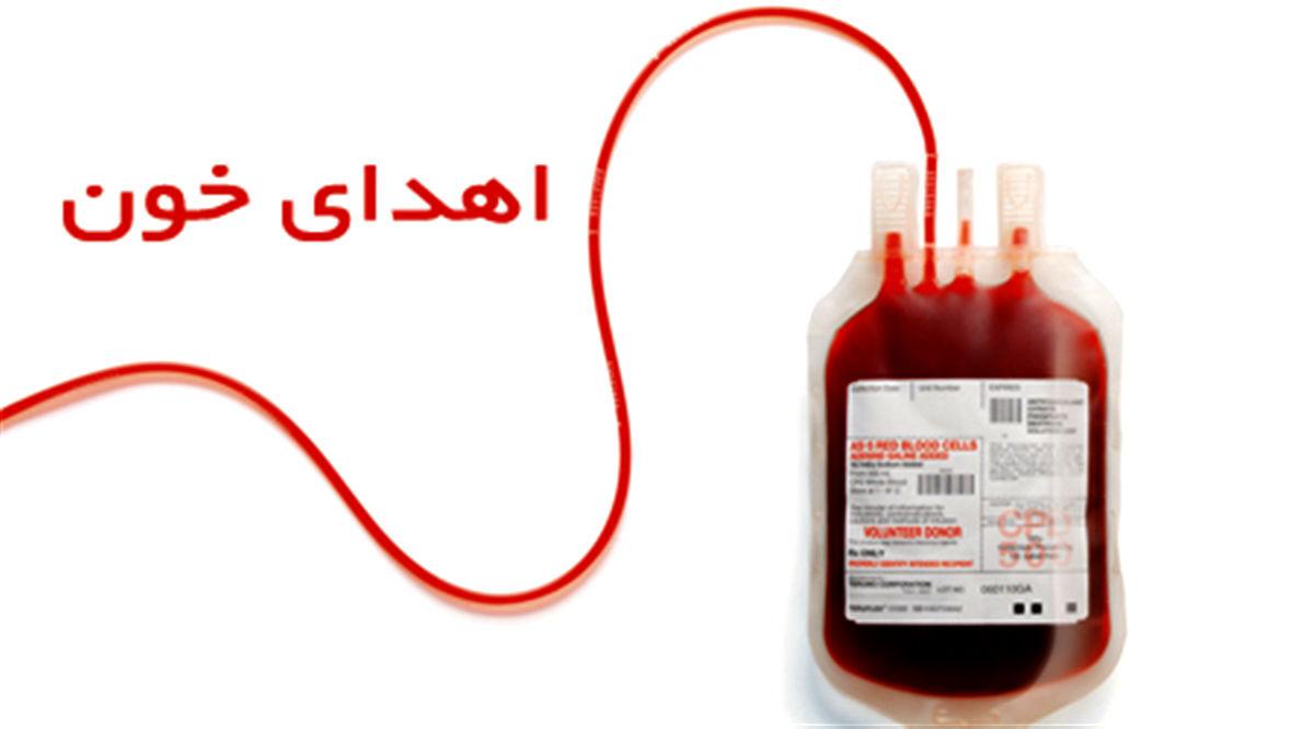 ذخایر خونی خراسان رضوی به شدت رو به کاهش است