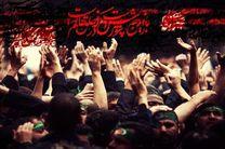 کمک ۳ میلیارد ریالی اوقاف ناحیه دو اصفهان به مساجد و هیات های مذهبی