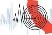 جزئیات زمینلرزه 6.4 ریشتری فیلیپین