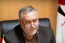 برگزاری نخستین جشنواره ملی رسانهای روز بیست و پنجم در اصفهان