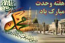 نمایان وحدت مردم ایران اسلامی در کمک به زلزلهزدگان
