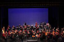 ارکستر سمفونیک تهران با رهبری کراوتز فرانسوی به روی صحنه رفت