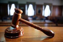 مهلت ثبت نام آزمون قضاوت در سال ۱۳۹۵ تمدید شد