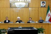 اساسنامه صندوق تثبیت بازار سرمایه اصلاح شد