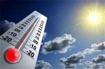 کاهش 4 درجهای دمای هوا در اصفهان
