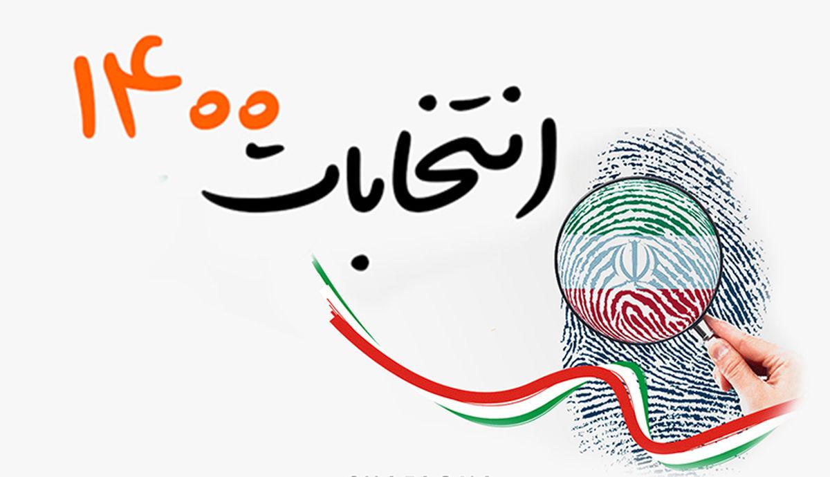 صحت انتخابات شوراهای اسلامی در ۳۱ شهر استان اردبیل تایید شد
