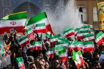 حضور پرشور کارکنان مخابرات منطقه اصفهان در راهپیمایی 22 بهمن ماه