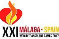 کاروان پیوند اعضا به مالاگا رفت/ ویزای ۴۰ ورزشکار صادر نشد
