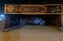 بیمه کوثر پذیرای زائران در مرز مهران