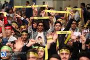 دیدار هزاران دانشآموز و دانشجو با مقام معظم رهبری