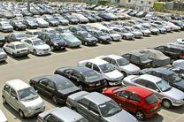 قیمت خودروهای داخلی ۲۹ بهمن ۹۸/ قیمت پراید اعلام شد
