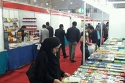 نمایشگاه کتاب در بندرلنگه گشایش یافت