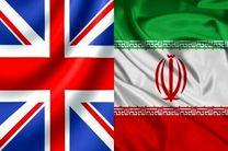 مذاکرات برقی ایران و انگلیس در لندن آغاز شد