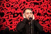 دانلود نماهنگ زیبا از پویانفر (دنیا به چه دردی میخوره)