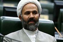 قوه قضائیه و شورایعالی امنیت به موضوع لو رفتن اطلاعات مشترکان ایرانسل به صورت ویژه ورود کند