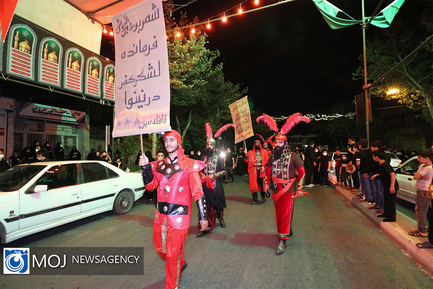 حرکت نمادین کاروان اسرای دشت کربلا در اصفهان