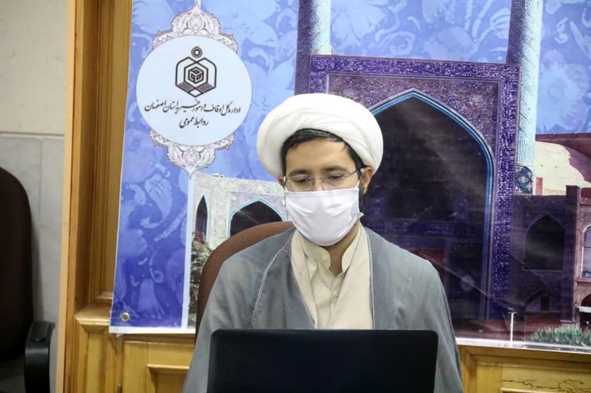 معافیت 600 مستاجر رقبات اصفهان از پرداخت اجاره بها