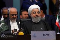 اجلاس فوق العاده سران سازمان همکاری اسلامی