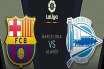 پخش زنده بازی آلاوس و بارسلونا از شبکه سه سیما