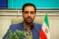 اهدای 25 هزار اصفهان کارت برای حمل و نقل عمومی دانش آموزان کم بضاعت اصفهانی