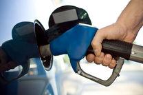 مالیات فروش بنزین ۳۰درصد شد