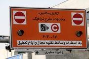 آخرین پنجشنبه بدون طرح ترافیک سال جاری پایتخت