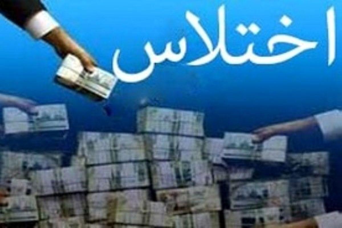 جزئیات پرونده فساد شهرداری آذرشهر پس از صدور حکم نهایی اطلاع رسانی خواهد شد