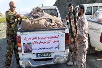 اعزام ۳ گروه جهادی به مناطق سیل زده شرق هرمزگان
