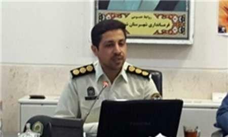 دستگیری عامل هتک حیثیت در اصفهان